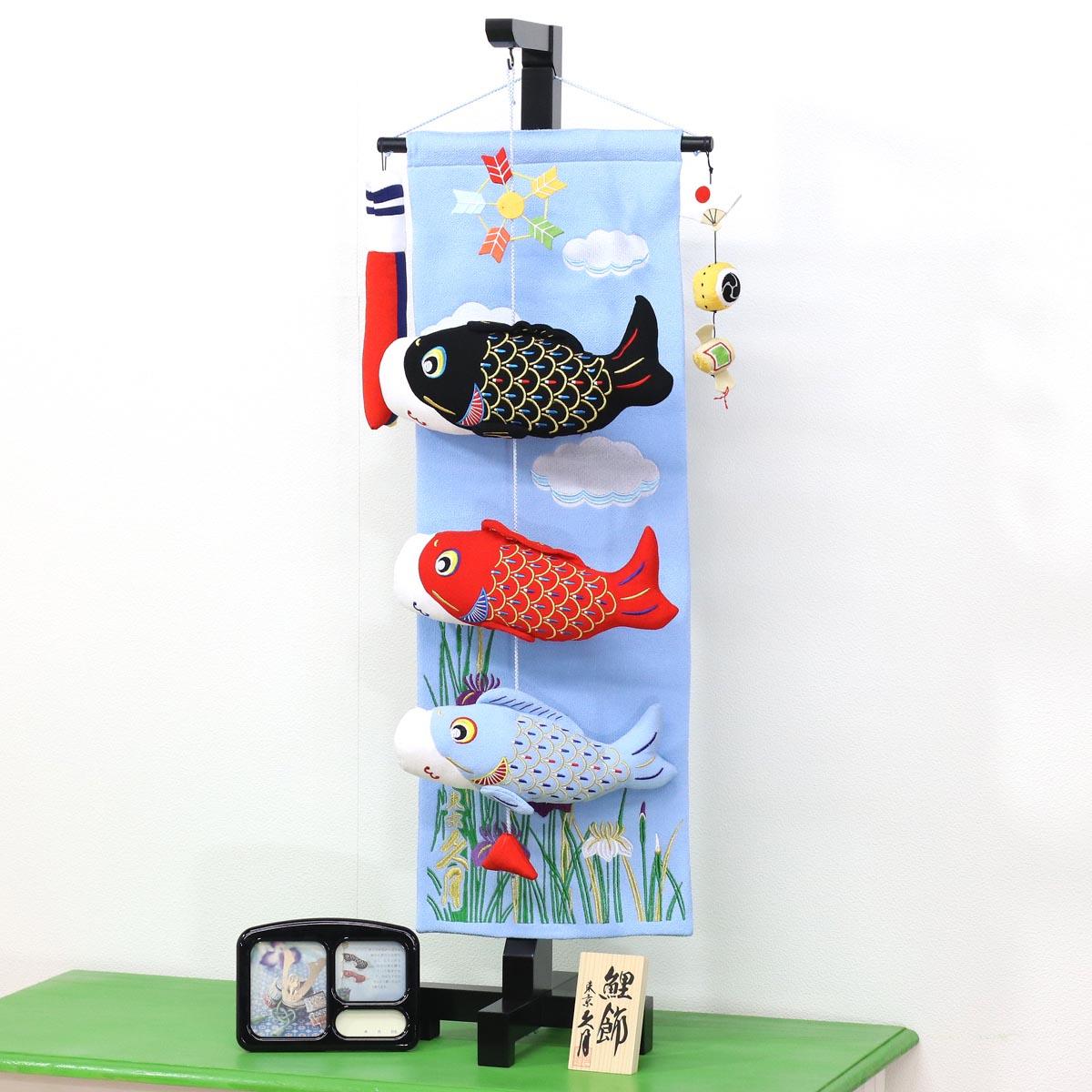 久月 室内 鯉のぼり タペストリー オルゴール付 TRS-Q-TAK-8送料無料 ※北海道 沖縄は除く おしゃれ で かわいい つるし飾り 吊るし飾り 室内用 こいのぼり で 端午の節句 こどもの日 のお祝いに