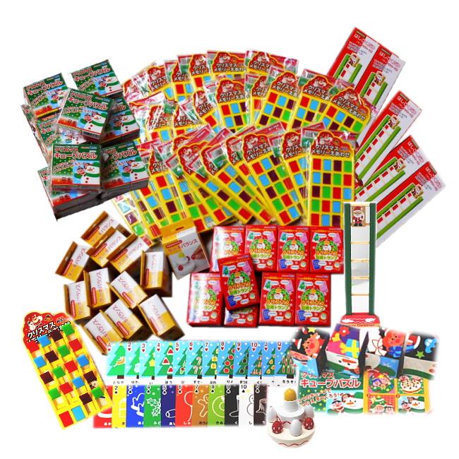 クリスマスおもちゃセット 5種77個セット プレゼント付き【1セット限定】