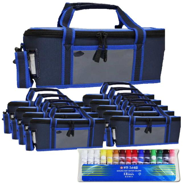 画材セット ポケットブルー サクラ水彩絵の具 【10個セット】【送料無料】