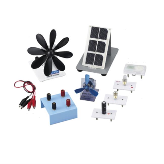理科実験キット風力・太陽光発電実験セット WDHS