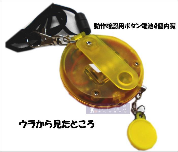 I protect and AW しんてん 1 SP2-B