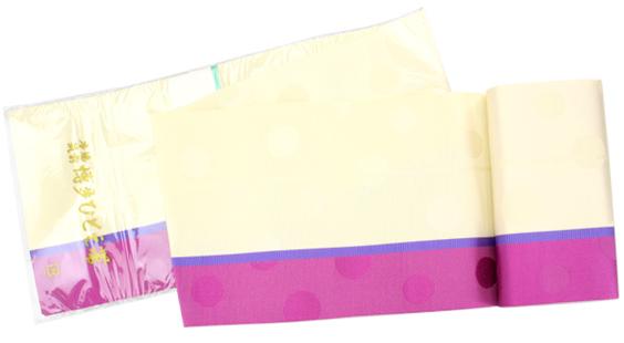 博多半巾帯(単) [にしむら織物] 水玉、象牙×葡萄