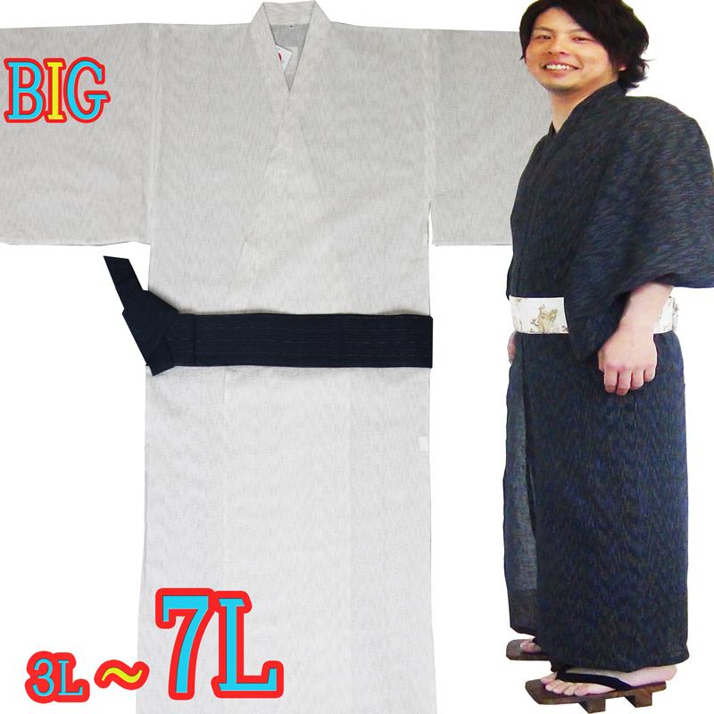 仕立て上がり 7L 浴衣 kimono メンズ 4L 男性 あす楽 ゆかた size 5L Work 3L 綿 yukata clothes 6L 大きな big 縞柄