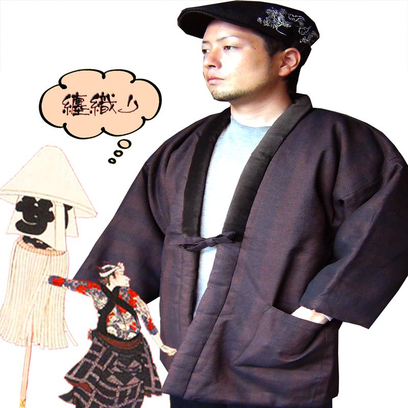 男粋の袢纏の代名詞 はんてん 売り出し 半纏 袢纏 メンズ 纏い織 お洒落 オシャレ 部屋着 半天 大きい どてら ルームウェア ギフト ハンテン 男性 ちゃんちゃんこ 巣ごもり sleep 品質保証 着る毛布 防寒 trouser nightwea kimono あったか Men size 中綿入り Pyjama Japanese hanten standard ラッピング