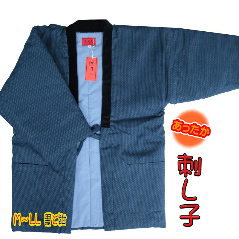 蝕感バッチリ 刺し子のはんてん 営業日なら即出荷 はんてん メンズ 半纏 半天 ハンテン 男性 紳士 大きい どてら ルームウェア 営業 刺し子 部屋着 お洒落 オシャレ sleep 着る毛布 hanten 当店は最高な サービスを提供します ちゃんちゃんこ Japanese kimono nightwea size Men 防寒 standard trouser Pyjama ラッピング 中綿入り あったか 巣ごもり