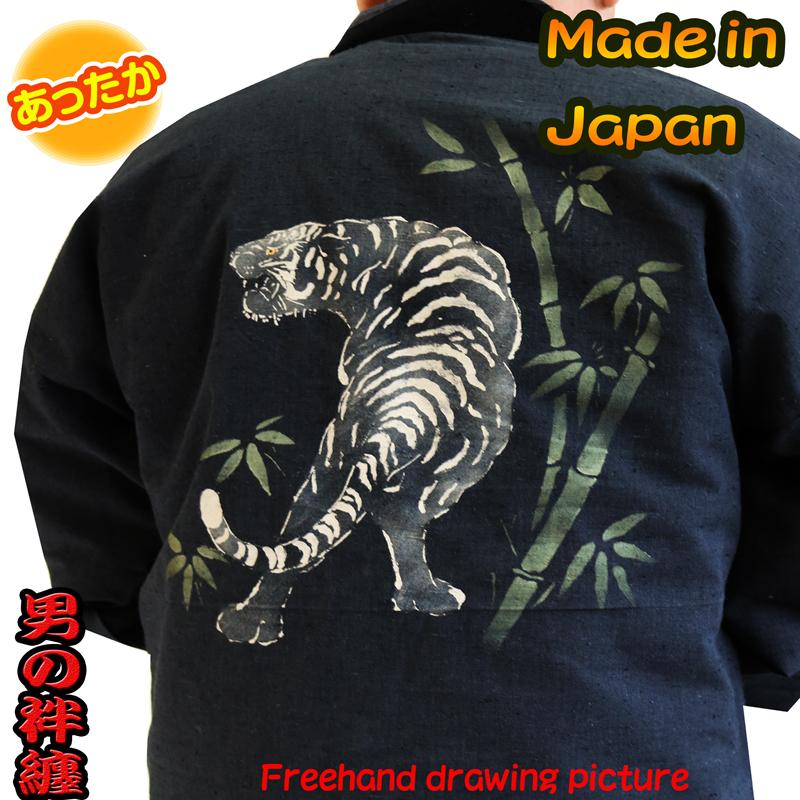 そうなんです これって あなたの為に描きました 日本製 おしゃれ はんてん 竹虎 メンズ 半纏 袢纏 部屋着 半天 大きい どてら ルームウェア 男性 紳士 ちゃんちゃんこ sleep 送料無料限定セール中 限定品 haori trouser 巣ごもり men's nightwea standard 無地 着る毛布 Japanese hanten size ラッピング kimono 手描き絵