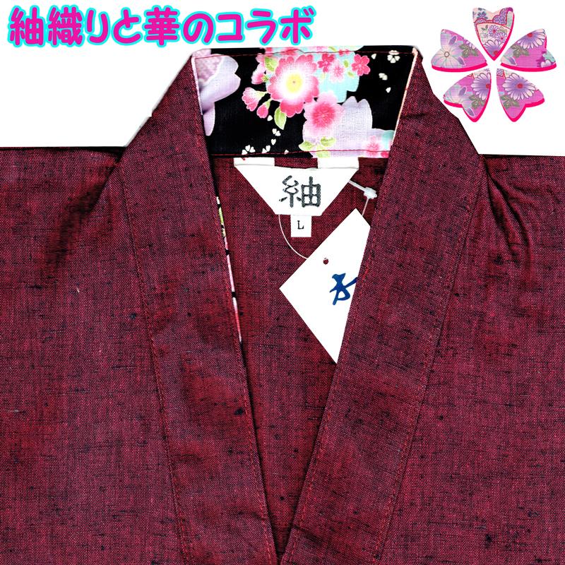 アウトレットセール 特集 これですよ 店長デザインのレデイーズ作務衣 本日出荷いたします ^^ 作務衣 レディース さむえ 商い さむい 女性 紬と花柄のコラボ M もんぺ LL モンペ L samue Work clothes kimono