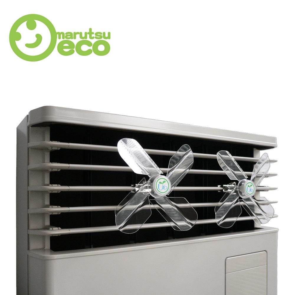 エアコンの直撃風を緩和 エアコン 風よけ 手軽に家庭の中にも取りれていただけます エココプター 全国一律送料無料 ECOCO-2N N 2個1セット 売れ筋 2号