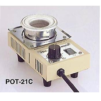太洋電機産業 ソルダーポット 【POT-21C】