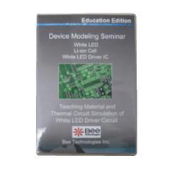 ビー・テクノロジー デバイスモデリング教材 白色LED+バックライト制御シミュレーション編 【デバイスモデリング教材】