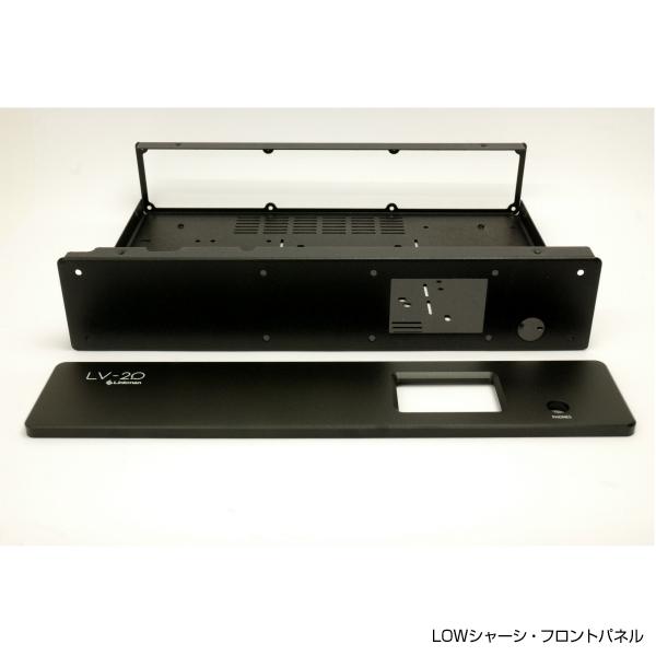 Linkman LV専用ケース 【LVX-CASE2】