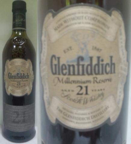 グレンフィディック 21年 40度 700ml