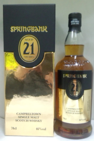 スプリングバンク 21年 46度 700ml 古酒希少品