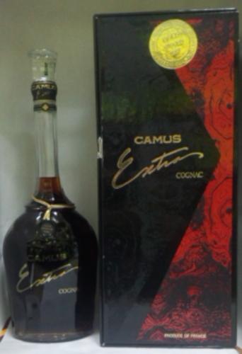 カミュ エキストラ 古酒 40度 700ml