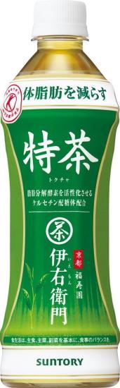 サントリー 緑茶 伊右衛門 特茶 500ml×48本