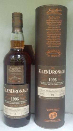 グレンドロナック 1995年 55.2度 700ml