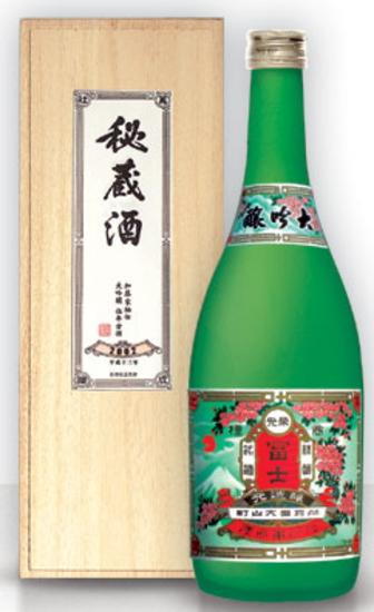 栄光冨士 大吟醸5年古酒 秘蔵酒 720ml 木箱入り 【お取寄せ品】2~3週間お時間かかることがあります。