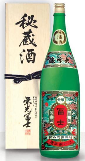 栄光冨士 大吟醸5年古酒 秘蔵酒 1800ml 木箱入り 【お取寄せ品】2~3週間お時間かかることがあります。