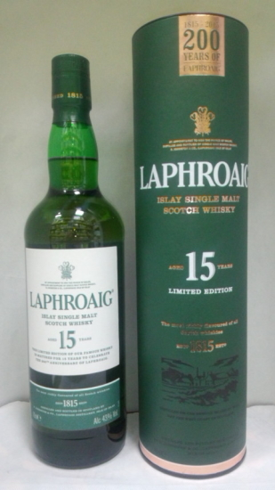 ラフロイグ 15年 200周年記念ボトル 43度 700ml