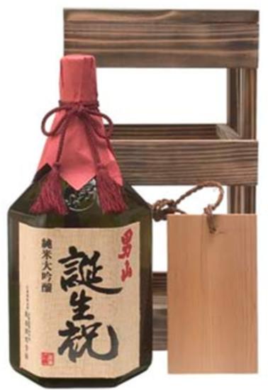 (代引き不可) 全国送料無料のお買い得!!男山 純米大吟醸 誕生祝 祝い酒 1800ml 受注生産の為発送に1~2週間かかることもあります。