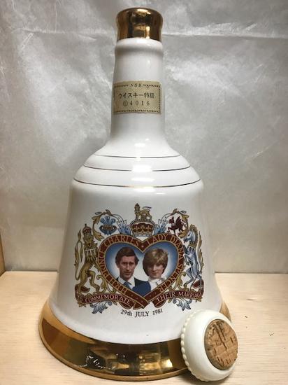 訳あり!(全国送料無料) 超レアスコッチ!ダイアナ婚姻記念ボトル。 正規品 ベルスコッチ ベル型陶器入り 43度 760ml