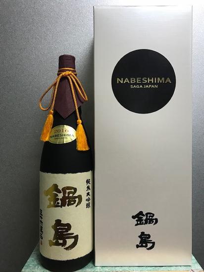 鍋島 純米大吟醸 特A山田錦35% 1800ml