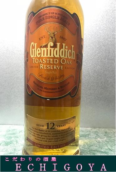 全国送料無料のお買い得!! 10年程前に流通していた限定品。古酒発見! 古酒 グレンフィデック 12年 40度 700ml 箱無し