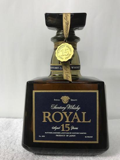 サントリー ウイスキー ローヤル プレミアム15年 角瓶 43度 700ml 箱なし