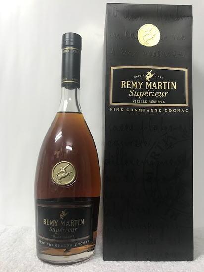(古酒・希少・レトロ)正規品。レミーマルタン スペリオール 40度 700ml 箱入