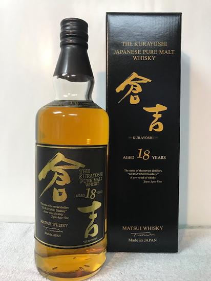 鳥取県倉吉市:松井酒造合名会社 マツイピュアモルトウイスキー倉吉 18年 50度 700ml