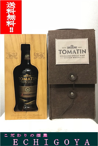 [全国送料無料のお買い得!!][限定品] 正規品。トマーティン Tomatin 36年 46度 700ml
