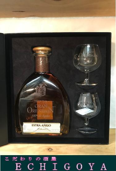 グランオレンダイン エキストラアニェホ 3年 グラス2個付き 40度 750ml
