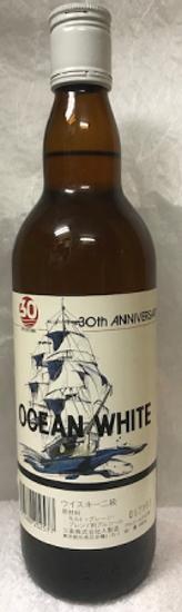 [全国送料無料のお買い得!!] 1989年以前の希少ウイスキー。 三楽株式会社 オーシャン ホワイト 30周年記念ラベル37度 640ml
