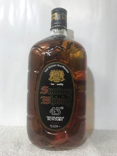(希少・終売品) サントリー 黒角瓶 43度 1920ml