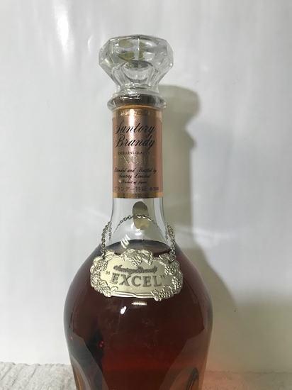 [全国送料無料のお買い得!!] 特級・従価表記の1989年以前の希少品・古酒!国産サントリーブランデー。サントリーブランデー エクセル特級 40度 700ml 箱無