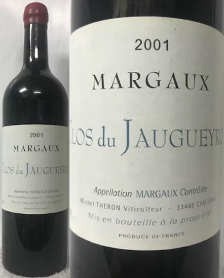 クロ・ド・ジョゲロン マルゴー2001年(赤) 750ml