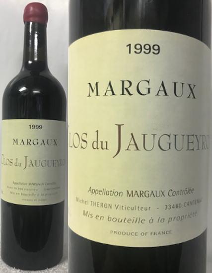 [送料無料のお買い得!!(一部地域は送料がかかります。)] クロ・ド・ジョゲロン マルゴー1999(赤) 750ml