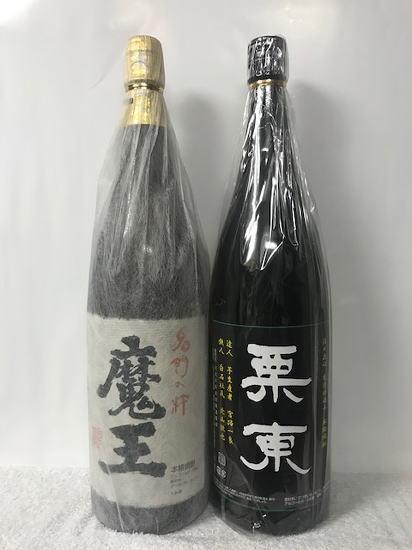 幻の希少本格焼酎1800ml 飲み比べ2本セット! 3Mの一つ(魔王)と希少本格焼酎 栗東の贅沢な飲み比べセット!