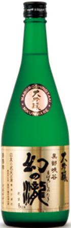 幻の瀧 大吟醸 720ml×12本