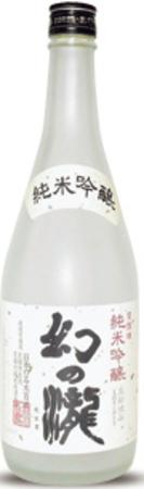 幻の瀧 純米吟醸 720ml×12本