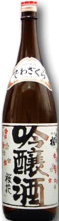 出羽桜 桜花吟醸酒  (火入) 1800ml×8本 【お取寄せ品】2~3週間お時間かかることがあります。