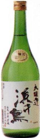 浜千鳥 本醸造  720ml×12本 【お取寄せ品】2~3週間お時間かかることがあります。