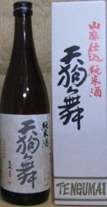 天狗舞 山廃仕込 純米酒 720ml×12本