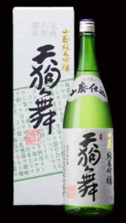 6本で送料無料のお買い得!! 天狗舞 山廃純米吟醸 1800ml×6本