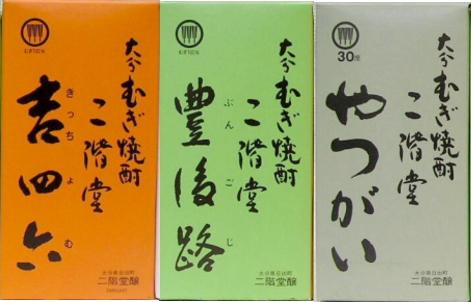 二階堂酒造の人気の3種類+【訳あり】二階堂クリスタルフィートの飲み比べセット