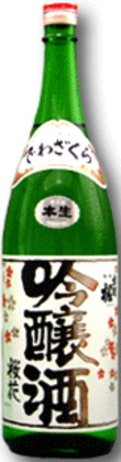 出羽桜 桜花吟醸酒 (本生) 1800ml×6本 【お取寄せ品】2~3週間お時間かかることがあります。