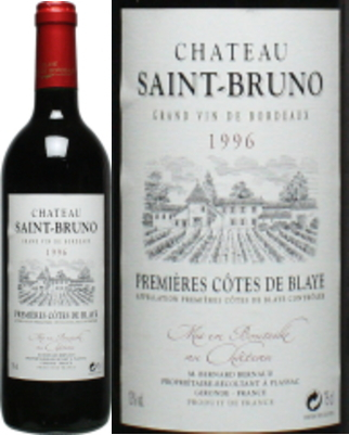 プルミエール・コート・ド・ブライ シャトー・サン・ブリュノ 1996 赤 750ml×12本