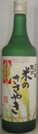 龍力 米のささやき YK-35 大吟醸 720ml