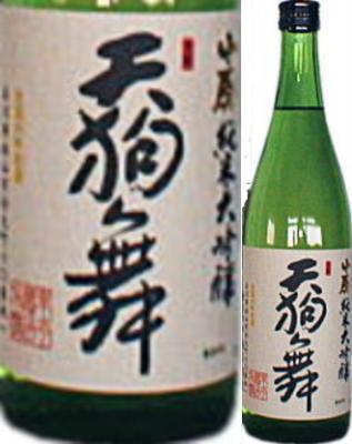 天狗舞 山廃純米大吟醸 720ml×10本