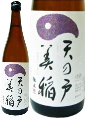 天の戸 美稲(うましね) 特別純米酒 720ml×12本
